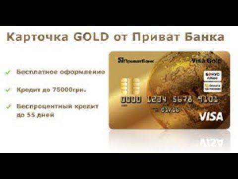 рассрочка на телефон онлайн заявка омск