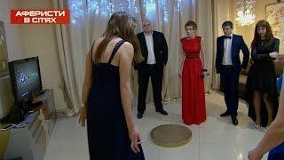 Оборзевшая аферистка - Аферисты в сетях - Выпуск 9 - 01.11.2016
