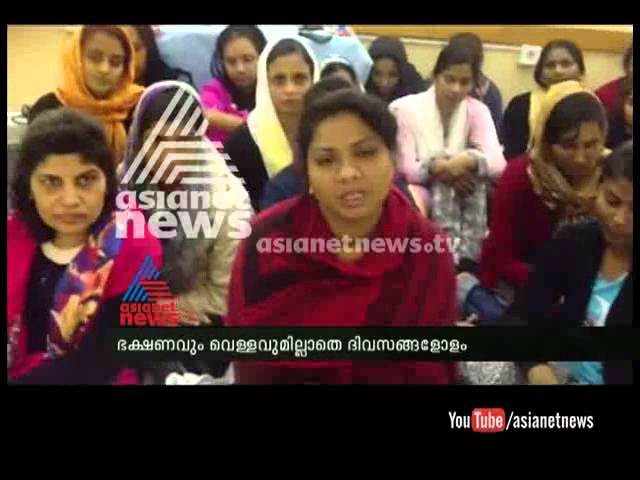 25 malayali nurses stuck in Libya: ignorance from Indian embassy