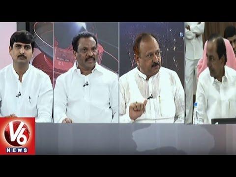 Special Debate On Telangana Land Acquisition Bill, Karimnagar Development   Good Morning Telangana