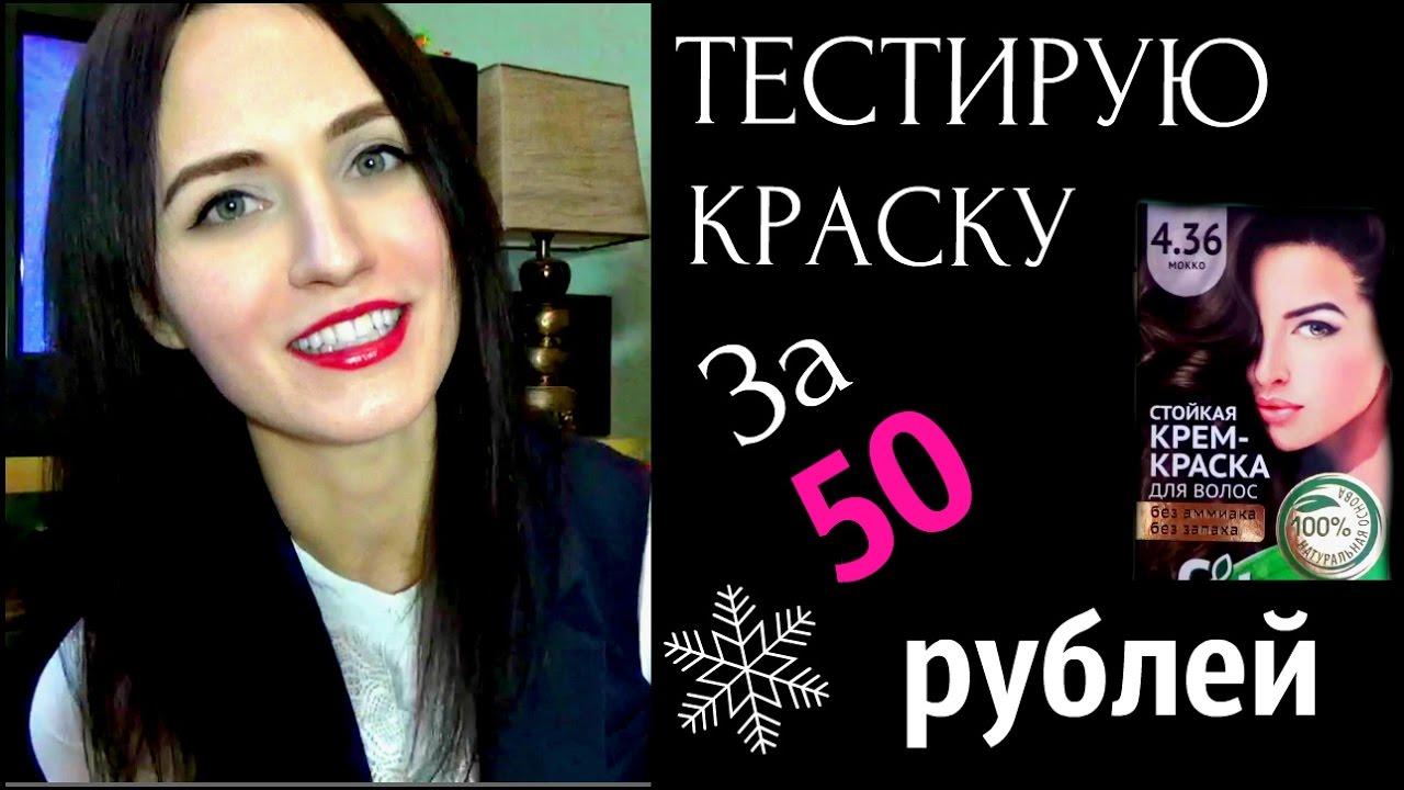 Косметика в интернет-магазине парфюмерии и косметики aroma-butik. Ru.