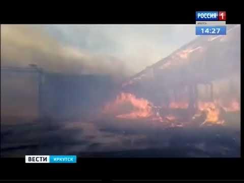 Частная пилорама горела в Нижнеудинске