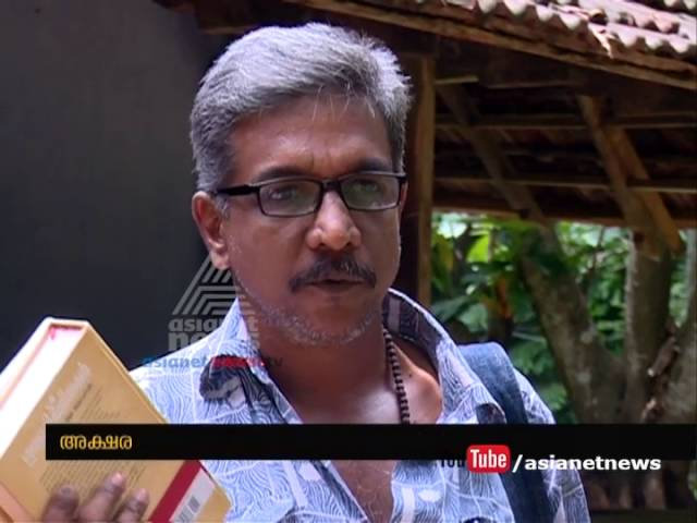 A V Sasi; the Book Seller who don't expect profit from it