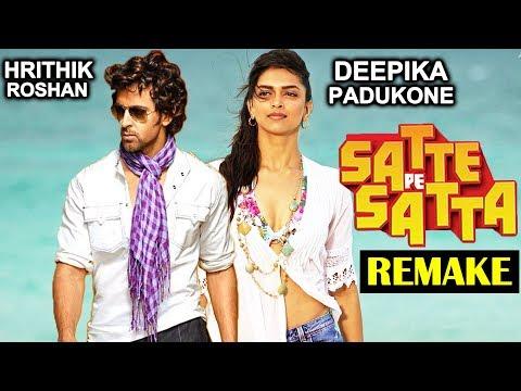 Satte Pe Satta REMAKE मै Hrithik Roshan और Deepika Padukone Mp3