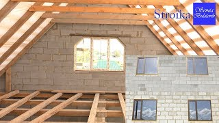видео Строительство крыши дома своими руками