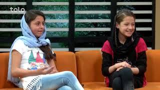 بامداد خوش - جوانان - صحبت ها با هدیه بایانی و راکیه غلامی نویسندگان جوان که یک کتاب نوشته کرده اند