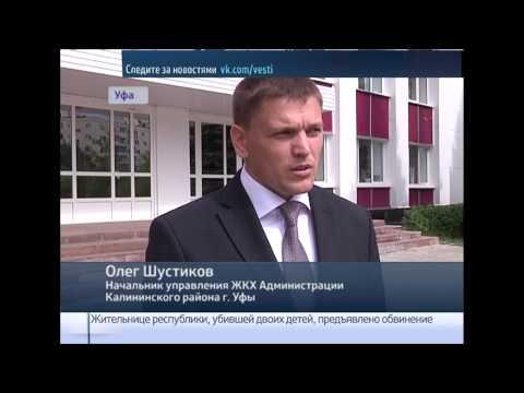 Вести-24. Башкортостан - 20.08.15 22:00