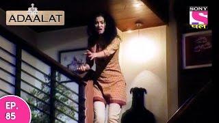 Adaalat - अदालत - Qatil Dhrishti - Episode 85 - 17th December 2016