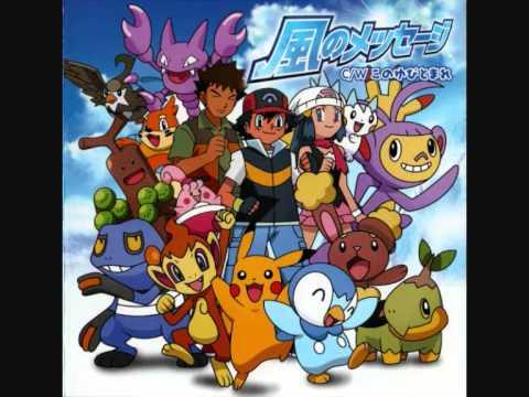 Pokémon Anime Song - Kaze no Message