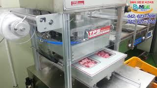 산소포장기 TPS-MA2