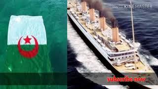 موسيقى تيتانيك على الطريقة الجزائرية 2018😍😍 Titanic music on the Algerian way 2018😍😍