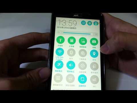 華碩Zenfone2系列手機的3種螢幕截圖方式