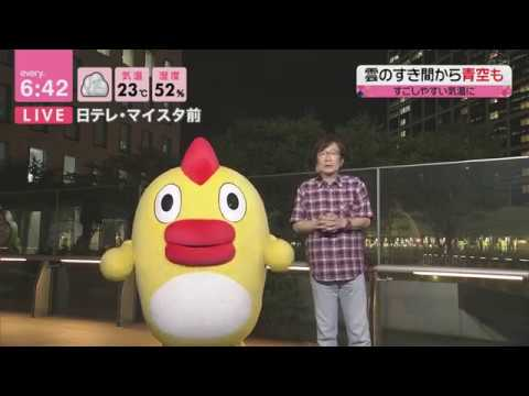 Weather Forecast in Japanese TV - Tokyo - 13th of September 2019