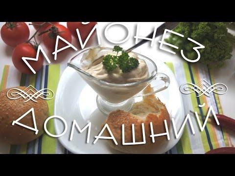 Майонез без яиц рецепт с фото пошагово |