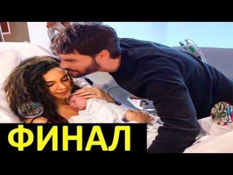 ВЕТРЕНЫЙ ФИНАЛ ФРАГМЕНТ РУССКАЯ ОЗВУЧКА