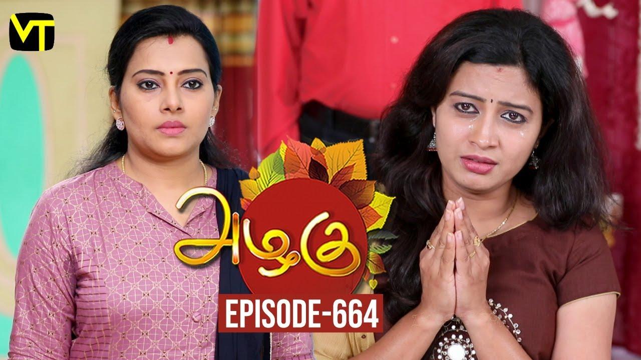 Azhagu - Tamil Serial | அழகு | Episode 664 | Sun TV Serials | 29 Jan 2020 | Revathy