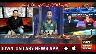 Pak vs India Bara Muqabla With Wasee Badami 16th June 2019