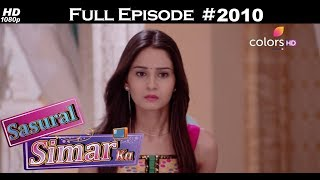 Sasural Simar Ka - 1st January 2018 - ससुराल सिमर का - Full Episode
