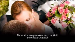 видео Чувства и отношения :: Красивые слова