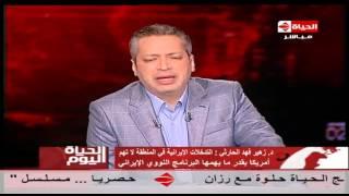 عضو بمجلس الشورى السعودي: أصبحنا أكثر استقلالية وتمردًا على أمريكا