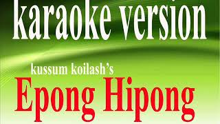 Epong Hipong || kussum koilash || karaoke version
