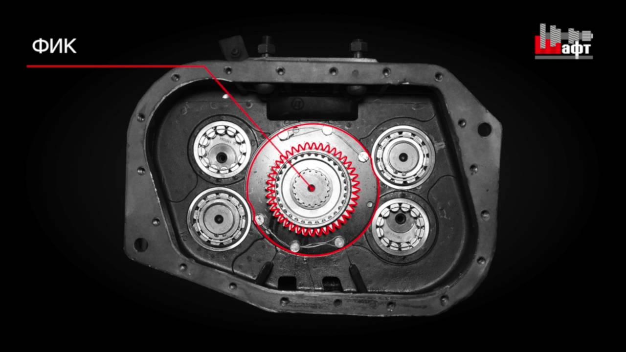 12JS200TA – КПП Shaft Gear (Обзор деталей)