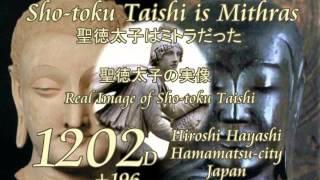 1235+1203+1202+196 Sho-toku-Taishi(聖徳太子) Th...