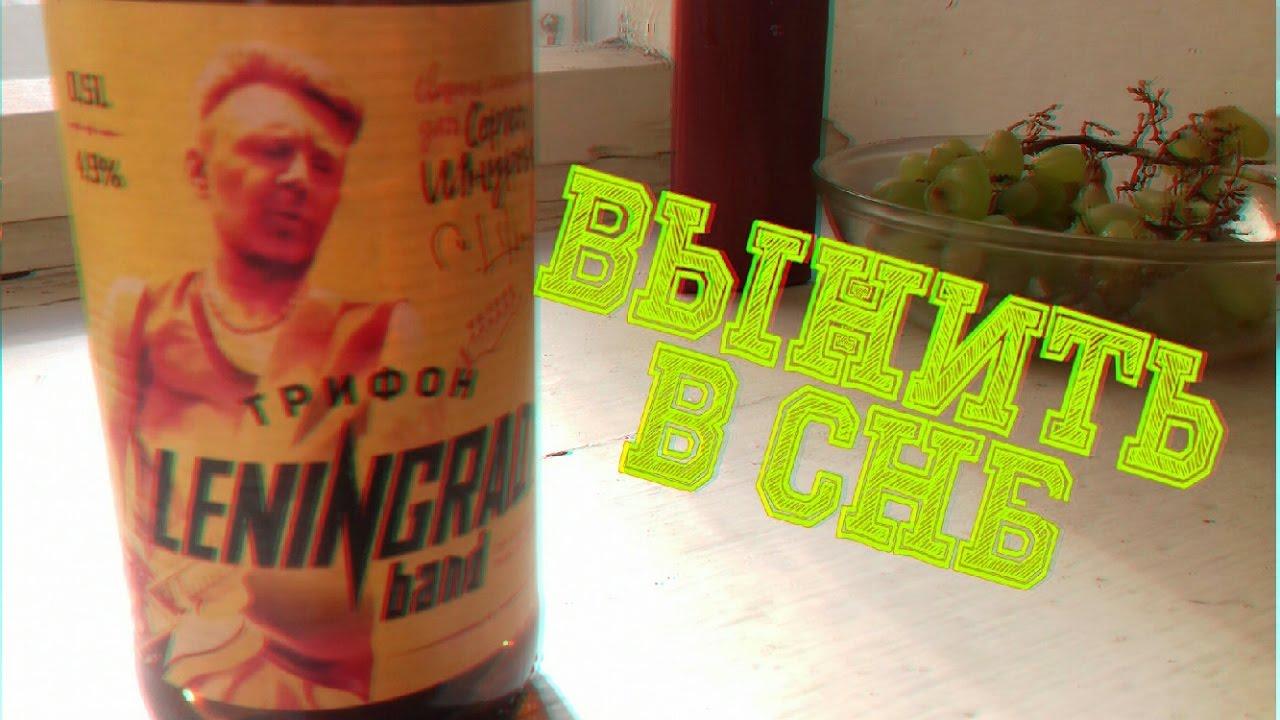 Каталог бутылочного пива. Пивной обмен в магазине мирбир. Мирбир всегда под рукой. Пивоварение. Пивоварни. Экстракты охмеленные.