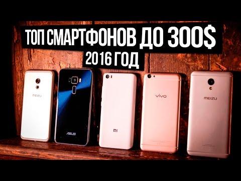комплект другого лучший китайский смартфон 2016 до 15000 снижаются потери