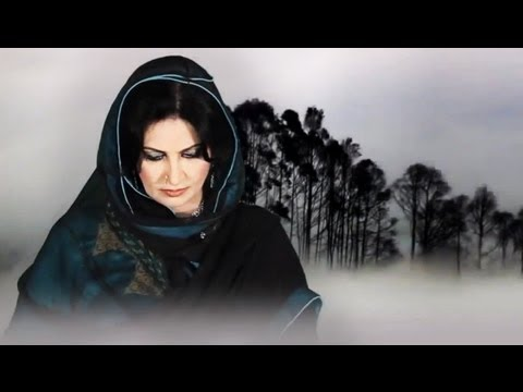 Naghma - Loya Khudaya - (With English Translation) New Afghan song 2012