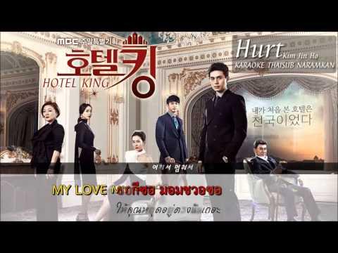 [THAISUB] Kim Jin Ho (김진호) - Hurt (아파) [Hotel King OST]
