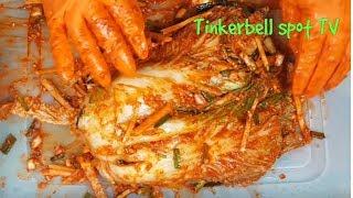 Корейское Кимчи рецепт Korean Kimchi 김치 recipe cooking before Christmas კორეული საკვები