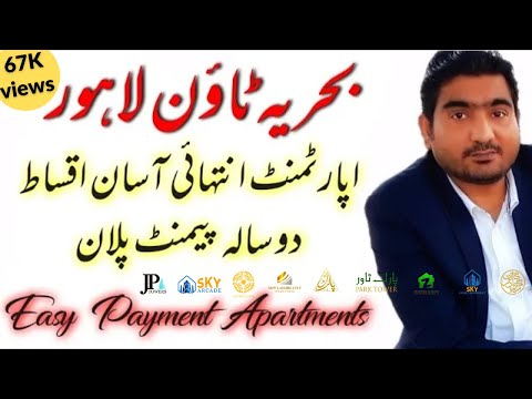 Apartments / Flats on Easy Installments in Bahria Town Lahore, Low Investment Best Return