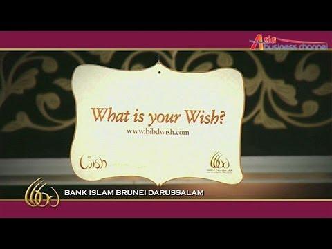 Asia Business Channel - Brunei (BIBD)