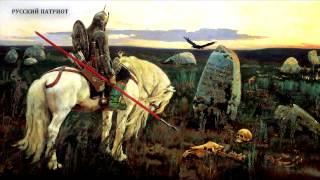Смотреть клип Русская Славянская Музыка - Russian Slavic Music HD онлайн