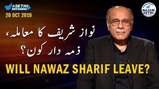 Sethi Sey Sawal | 28 October 2019 | Najam Sethi