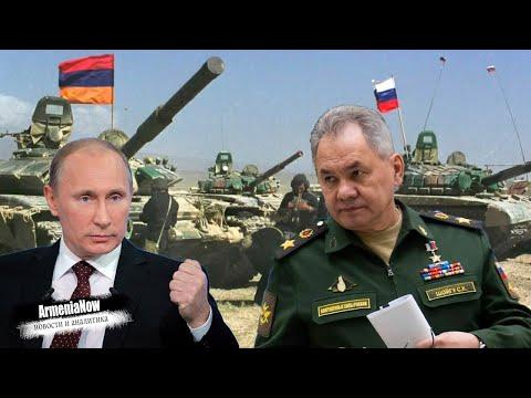 Путин аннулировал : Новая ситуация для Армении. Что ожидается в Сюнике?