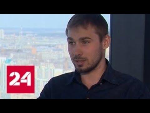 Антон Шипулин: иду в политику не за деньгами - Россия 24
