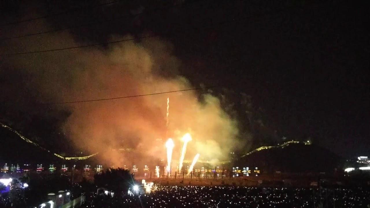 2019년 공주 백제문화제 한화 불꽃축제