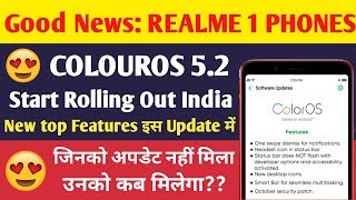 Realme 1 Color OS UPDATE || New UI, Performance,  Battery Backup, Camera Quality Explained 🔥
