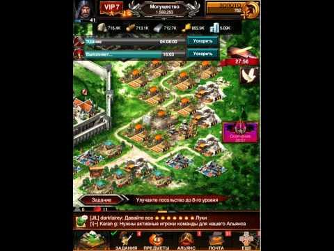 Обзор на игру Game of war Fire age
