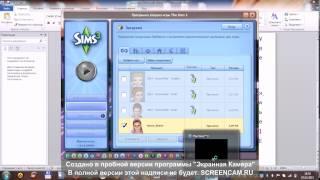 Видео урок!Как скачать дополнения для The sims 3 в формате sims3pack.
