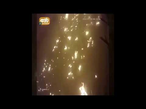 Авіакатастрофа МАУ: відео