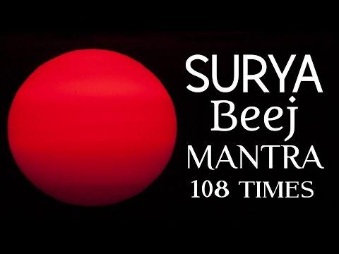 Surya (SUN) Beej MANTRA jaap 108 Time Chanting   Surya (SUN) MANTRA   (Sun salutation)