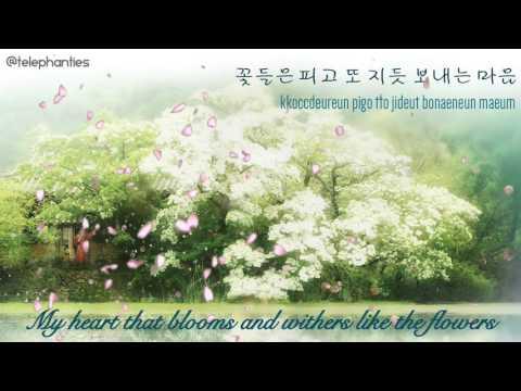 Sun Hae Im (임선혜) - Will Be Back (꼭 돌아오리) Lyrics [ENG/ROM/HAN] (Scarlet Heart Ryeo OST Part 9)