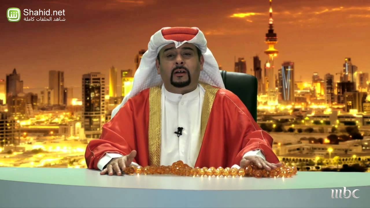 MBC1 - واي فاي - سعود