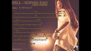 HELL sophia kao chord lyrics