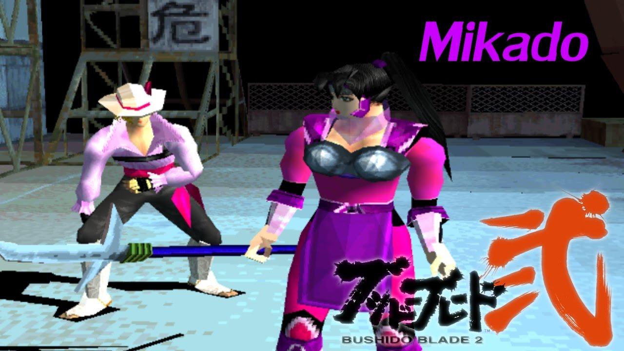 Bushido Blade 2 Story Mode Mikado Youtube