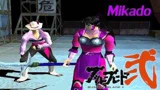Bushido Blade 2: Story Mode (Mikado)