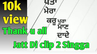 Jatt di Clip 2 : Singga || Punjabi Attitude Whatsapp Status quick lyrics || white background